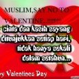 Tanggal 14 februari merupakan hari dimana Valentine Day dirayakan,menurut satu versi sejarah terjadinyavalentine Day adalah berawal pada dihukum matinya seorang martir Kristen yaitu St. Valentine pada tanggal 14 Februari 270...